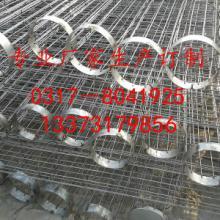 供应佳木斯304不锈钢除尘笼骨,8根丝不锈钢除尘笼骨,不锈钢除尘笼骨规格齐全批发