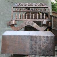 供应铜算盘,铜雕塑如意算盘,铸铜算盘,城市雕塑,园林铜雕