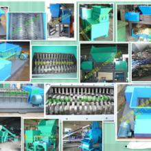 广东厂家供应生活垃圾处理设备HJ-2065