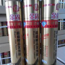 供应高压气雾罐发泡胶厂价直销 发泡剂 粘结特性
