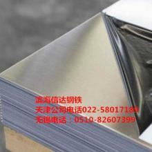中卫2507不锈钢板 2507不锈钢板价格