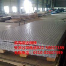 供应用于防滑板的镀锌防滑板批发