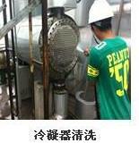 供应天津小便池清理公司、天津小便池清理价格、天津小便池清理供应