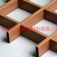 木纹铝格栅图片