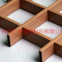 供应木纹铝格栅-彩色铝格栅天花价-木纹铝格栅供应商-金属格栅定制图片