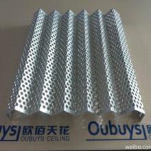 供应庶阳铝板-遮阳板天花-外墙铝板-铝百叶天花板-庶阳铝板生产厂家批发