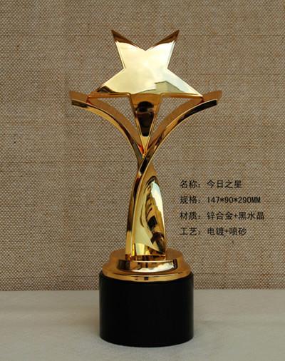 供应星星奖杯 金属奖杯 汽车奖杯 企业形象奖杯 高清图片