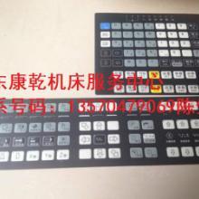 供应广数980TA等按键面膜售后服务广州市番禺区服务中心