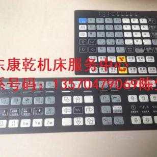 广数980TA等按键面膜售后服务图片
