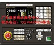 凯恩帝系统维修佛山市售后服务电话图片