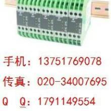 供应SWP-8067-EX小型化检测端安全栅