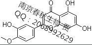 供应香叶木素香叶木素-7-葡萄糖苷