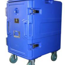 供应冷藏柜丨冷藏箱