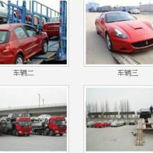 供应太仓轿车托运公司大众物流4006788156图片