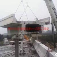 锦州绳锯切割混凝土