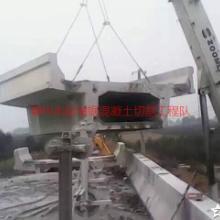 供应用于砼切割钻孔植的锦州绳锯切割混凝土
