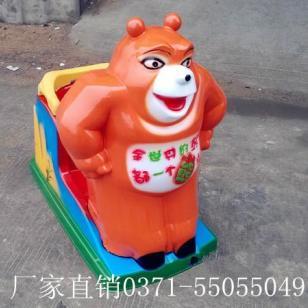 十堰熊加光头强儿童摇摇车图片