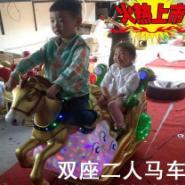 飞马儿童摇摇投币机图片