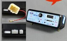 儿童摇摇车时间音乐控制器投币器图片