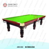 JHKN-2028美式落袋台球桌