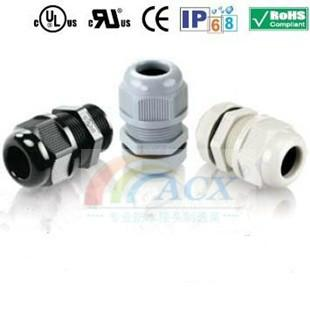 供应上海电缆防水接头/上海尼龙接头单价/上海接头厂家
