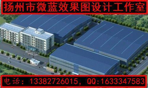 供应大型工业厂房效果图设计公司,钢结构厂房大门设计效果图公司