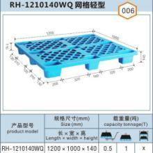 上海松江1210网格九脚托盘,无锡苏州塑料托盘厂家