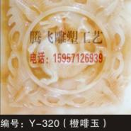 襄樊玉石墙砖厂家图片