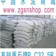 零售秦岭盾石PC325R袋图片
