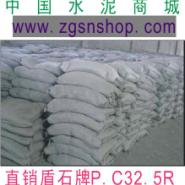 代理销售水泥PC325R袋图片