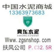 冀东水泥西安零售电话图片