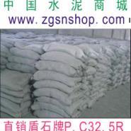 批发销售冀东水泥水泥PC325R袋图片