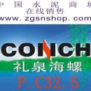 西安海螺牌水泥散装PC325厂家价格图片