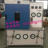蒸汽驱油实验装置图片
