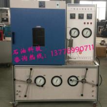 供应蒸汽驱油实验装置