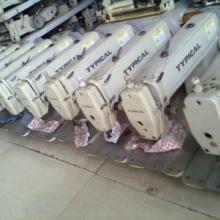 供应杭州市哪里有卖工业针车缝纫机批发零售薄厚帆布牛仔布户外帐篷加工设备批发
