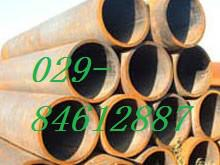 供应大口径钢管批发/西安大口径钢管批发/西安大口径无缝钢管