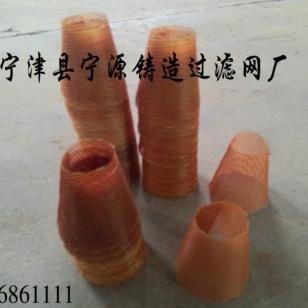 宁津县宁源铸造过滤网工艺先进图片