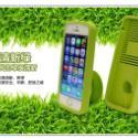 供应iPhone5s手机壳  iPhone5s手机壳批发