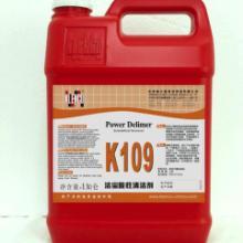 供应洁宝牌酸性清洁剂109