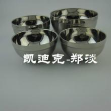 供应304不锈钢双层碗/批发/超市/出口/内销/厂家直销批发