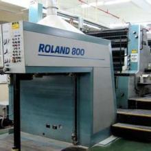 上海港进口二手罗兰印刷机清关批文流程手续服务
