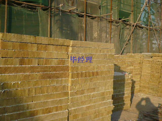 供应玻璃幕墙专用岩棉板图片