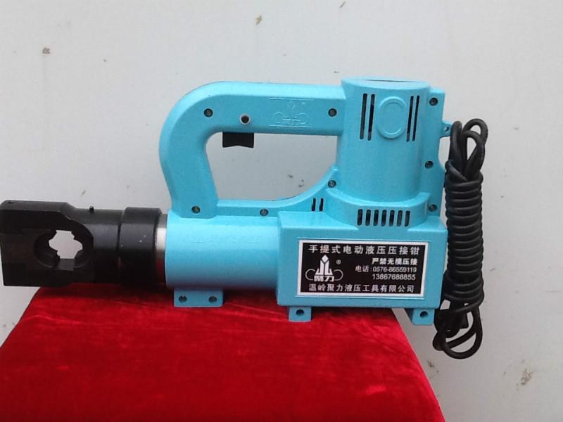 供应整体式电动液压钳图片