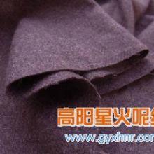 供应法兰绒羊毛绒高档女式大衣呢/羊毛呢粗纺风衣