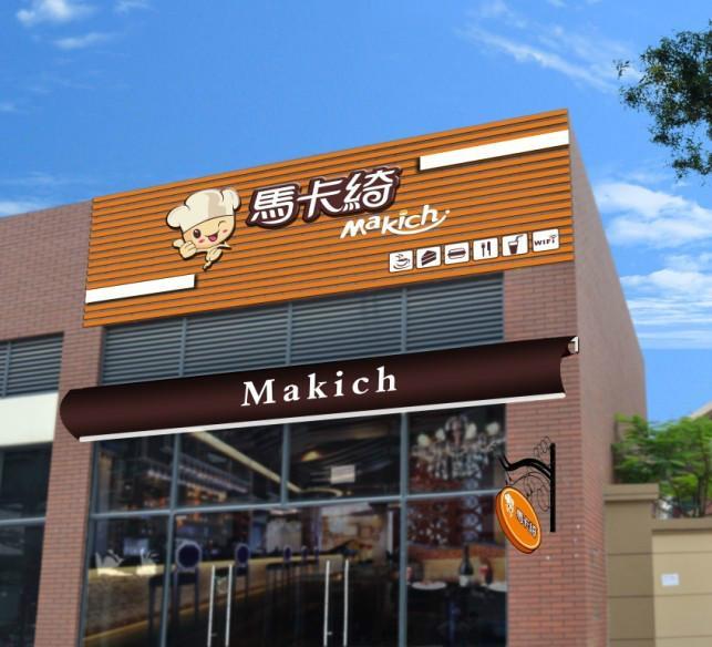 公司招牌设计_公司招牌设计效果图_餐馆门面招牌设计图片