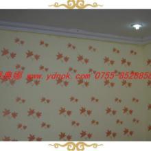 供应液体墙纸,深圳液体墙纸装修