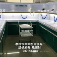供应内镜清洗消毒中心/内镜清洗工作站/自动灌流兰迪专利产品