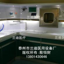 供应腔镜清洗工作站