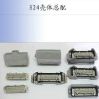供应HE-016-M/F【MC/FC(17-32公母头
